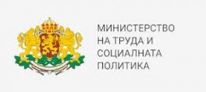 Министерството на труда и социалната политика организира кариерни форуми за връщане на българи от чужбина