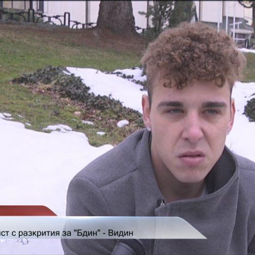 """Сагата """"Бдин"""" – продължава! Още един футболист без получена заплата, управителния съвет ще го съди (видео)"""