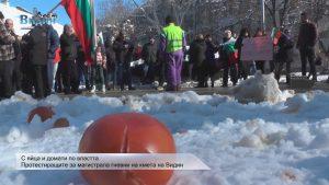 С яйца и домати срещу властта във Видин! Протестиращите за магистрала гневни на градоначалника (видео)