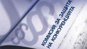 КЗК се обяви против въвеждането на максимална надценка