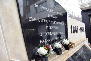 Враца почете паметта на жертвите от бомбардировката през 1944 г.