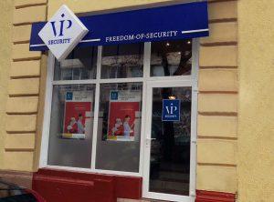 VIP Security във Видин вече посреща клиентите си в обновен офис