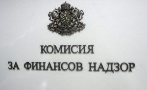 Застрахователите ще внасят 10.50 лв. към Гаранционния фонд