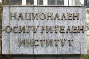 НОИ временно спира приемането на заявления на хартиен носител за преизчисления на пенсии