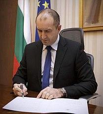 Румен Радев наложи вето върху финансирането на партиите от бизнеса
