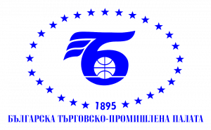 Безплатно изработване на проектни предложения, предлагат от Търговско – промишлена палата – Стара Загора