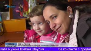 ЗОВ ЗА ПОМОЩ: Четири годишно дете има нужда от нашата помощ (Темите – Рестартът)