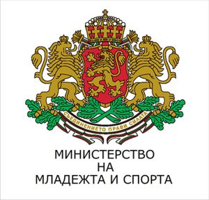 Националната стратегия за младежта ще бъде обсъдена във Враца