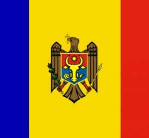 Стартира прилагането на Спогодбата между правителствата на Република България и Република Молдова