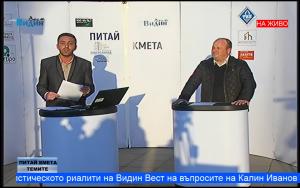 Видин Вест TV -Жителите на Гара Орешец искат среща с кмета на Димово (ПИТАЙ КМЕТА В ТЕМИТЕ – епизод 1)