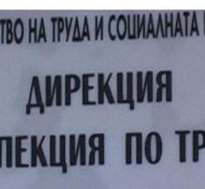 Изтича срокът за подаване на декларации по ЗБУТ