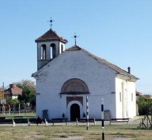 Разбиха касата за дарения в храма в Дунавци