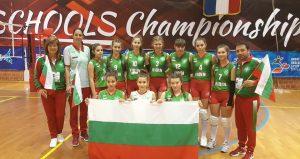 """Момичетата от отбора на ППМГ """"Екзарх Антим I"""" – Видин с три поредни победи на Световното ученическо първенство"""