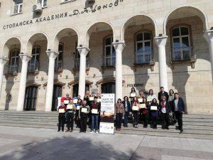 """В Крайова се проведе финална пресконференция за представяне на резултатите по проект """"Шанс за развитие"""""""