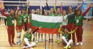Повод за гордост!Волейболистките от ППМГ с победа на Световните ученически игри в Пореч