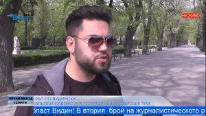 Aльоша Савов с трето парче, подготвя още три (видео)