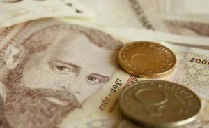 От догодина – минимална заплата 610 лв., минимална пенсия – 250