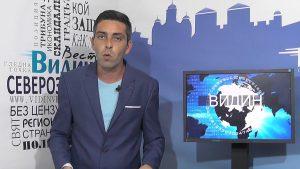 Над 18% избирателна активност във Видин, появиха се и съмнения за контролиран вот (Видин Избира)