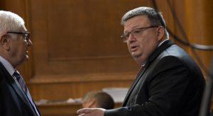 Освободиха от длъжност заместничка на главния прокурор Сотир Цацаров