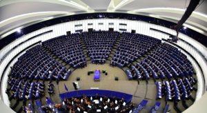 ЦИК представи официално имената на новите евродепутати