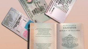 Служители на СДВР и ОДМВР  ще съдействат на българските граждани, които не притежават валидни документи за самоличност, да упражнят правото си на глас