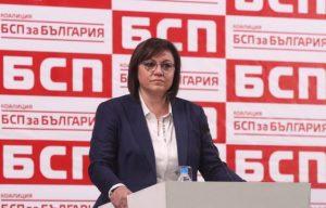 Корнелия Нинова с писмо към избирателите на БСП: Вие сте достойни за уважение!
