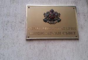 Вадим български лични документи в чужбина само с едно посещение в консулската служба