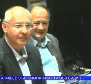 Избори 2019: Стотици приветсваха Сергей Станишев във Видин (цялото предаване))