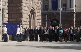 Издигнаха знамето на ЕС пред президентството по повод Деня на Европа