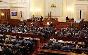 Парламентът отхвърли президентското вето върху Закона за държавната собственост