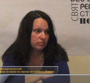 След десетки отводи! Прокуратурата започна разследване за смъртта на бебето на Кремена Йонова (видео)