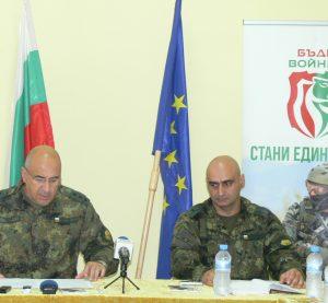 """""""Бъди войник"""" на 28 юни във Видин"""