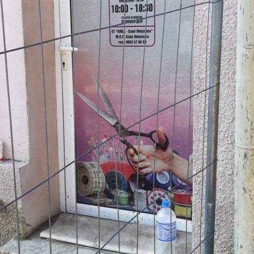 По Ваш сигнал: Работници разкопали входа на шивашко ателие и си тръгнали (Новините на Видин Вест)
