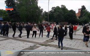 След категорична победа в Брегово спретнаха танц на победата (видео)