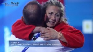 "Пламен Петров: ""Победата на Цветелина бе изстрадана!"" (Новините на Видин Вест)"