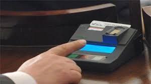 Бюджетната комисия в НС прие на второ четене партийната субсидия да се намали на 1 лев