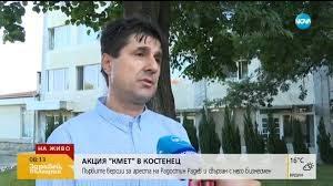 """Какво знаят работещите в община Костенец за акция """"Кмет""""? ( Видео )"""