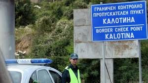 """17 800 къса стикове за бездимни цигари са задържани на митнически пункт """"Калотина"""""""
