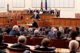 Депутатите отложиха гласуването за размера на партийните субсидии