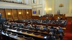 Депутатите решиха партийната субсидия да стане 1 лев на действителен получен глас от 1 юли