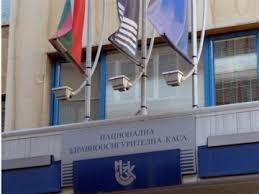 От 1 октомври заявление за лечение в чужбина на деца и възрастни ще може да се подава и в районните здравноосигурителни каси