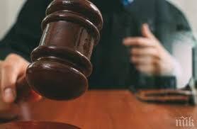 Върховен административен съд потвърди избора на Георги Герасимов Стоенелов за кмет  на община Ново село