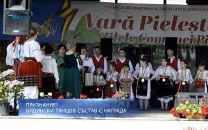 Видински танцов състав с признание от Международен фестивал в Румъния (Новините на Видин Вест)