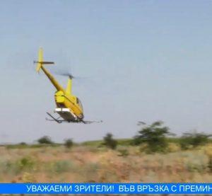 Продължава пръскането срещу комари по поречието на река Дунав