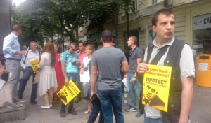 Протест и контрапротест пред ВСС спря движението на трамваи