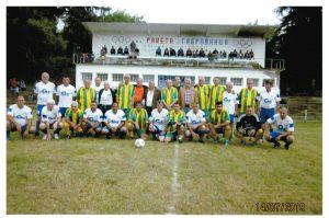 Приятелска футболна среща за ветерани