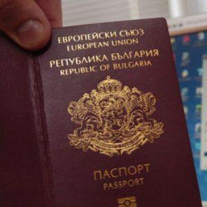 Международният паспорт вече ще може да бъде с валидност 10 години
