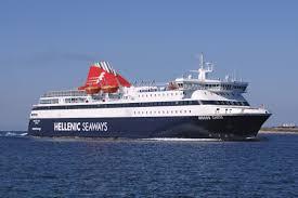 Морския транспорт в Гърция блокиран заради стачка