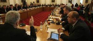 БК отхвърли президентското вето