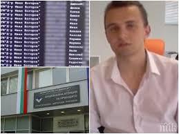 Повдигнаха обвинение на хакера разбил системата на НАП